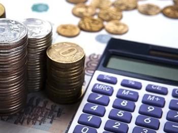 Компенсация проезда работникам облагается взносами в фонды