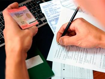 Форма сведений о постановке на миграционный учет
