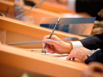 подготовка законопроекта