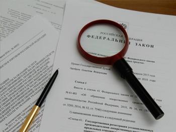 Федеральный закон от 18.07.2017 № 166-ФЗ