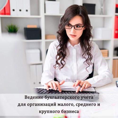 бухгалтер проверяет документацию